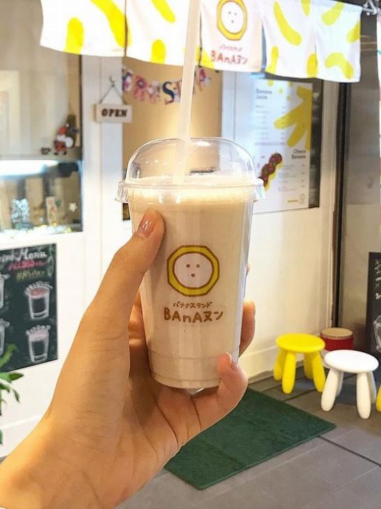 バナナジュース BAnAヌン